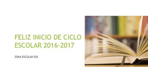 siclo escolar 2017 austin tx feliz inicio de ciclo escolar 2016 2017