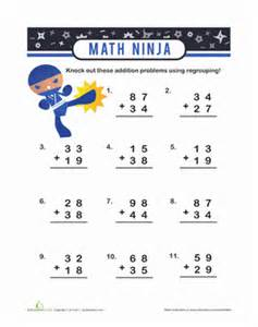 ninja addition with carrying worksheet education com