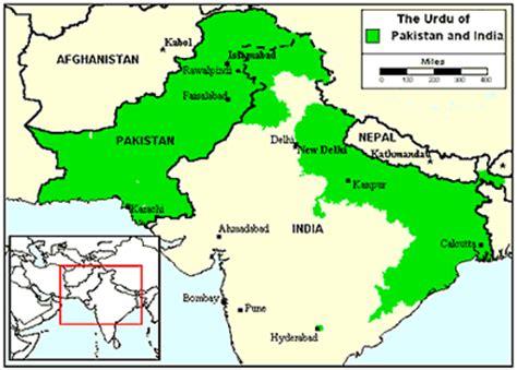 world map with countries name in urdu urdu portal