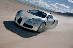 fastest car in the world name and speed gybmfq engine