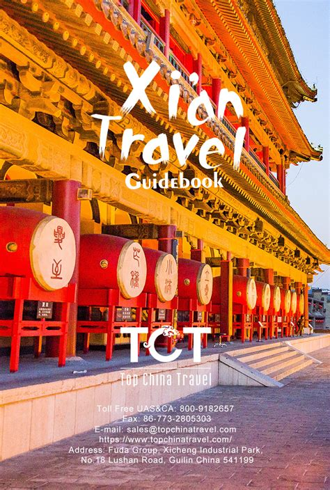 xian travel guide book