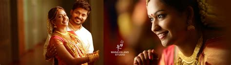 Kerala Wedding Album Design New by New Wedding Album Design Kerala Background Studio
