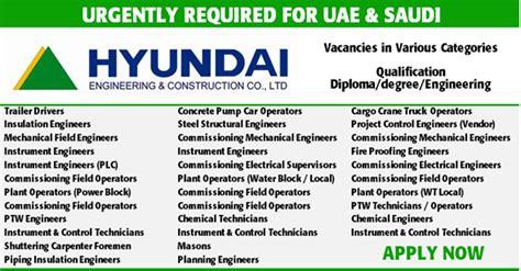 design engineer job dubai engineering jobs in dubai hyundai engineering april 2018