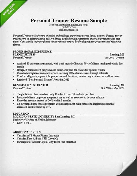 personal trainer resume exles personal trainer resume sle and writing guide rg
