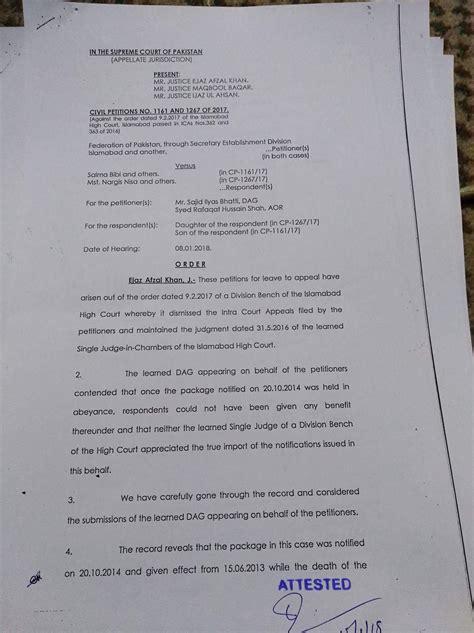 Jst Offer Letter Karachi 71 Jst Offer Letters In Karachi Clarification Regarding Pay Protection Of Contract