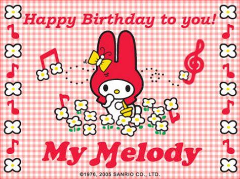 My Melody Birthday Card My Melody Birthday E Card My Melody Photo 6973670 Fanpop