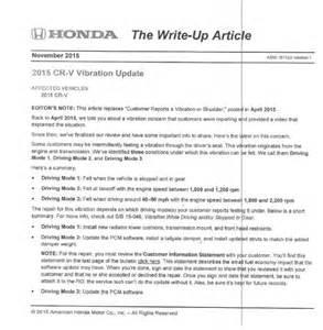 Honda Vibration Problems » Home Design 2017