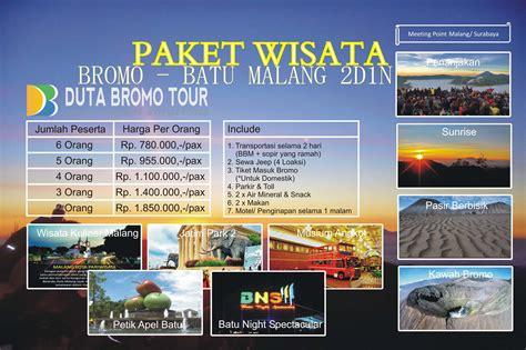 Paket Wisata Malang Bromo duta bromo tour 187 paket bromo dan batu malang 2d1n