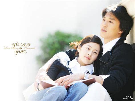 korean story love story in harvard 러브 스토리 인 하버드 drama picture