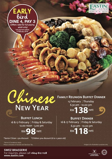 new year buffet 2018 malaysia eastin hotel penang s 2018 cny food review