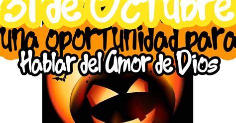 Imagenes De Halloween Cristianas | tarjetas para halloween dibujos infantiles imagenes