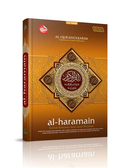 Al Quran Cordoba Haramain Tajwid Berwarna buku alquran a5 hc haramain merah penulis penerbit cordoba internasional indo kategori toko