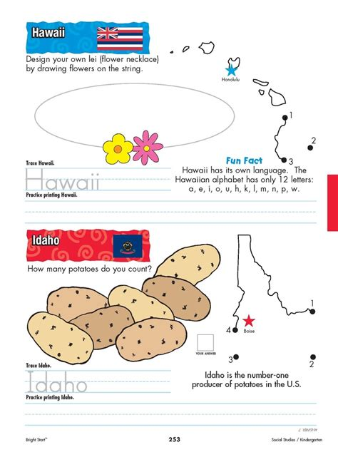 Hawaii Worksheets by 1000 Images About Hawaii Theme On Idaho