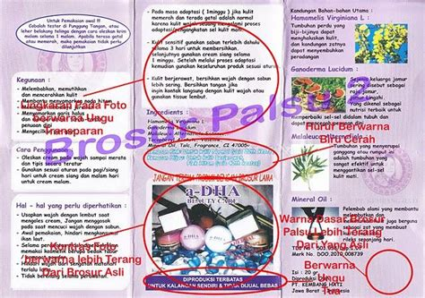 Harga Shoo Dove Care lisbeautyshop