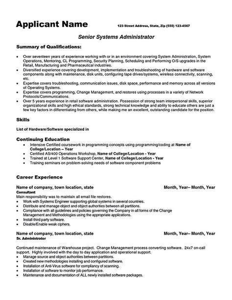 system administration sample resume windows system administration