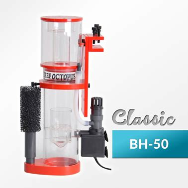Protein Skimmer Rd Nanofc ns80 hang on protein skimmer
