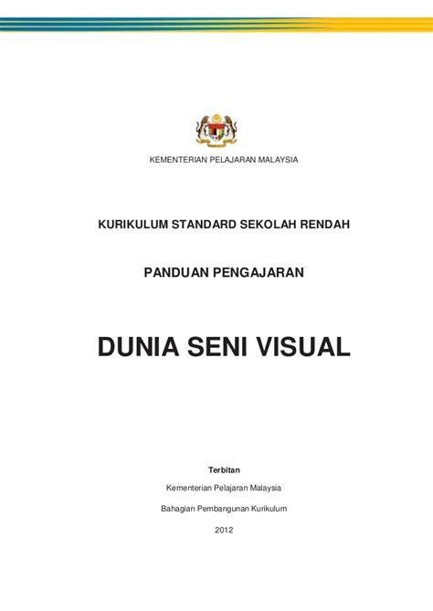 Panduan Pengajaran Seni Dalam Islam panduan pengajaran dunia seni visual tahun 3