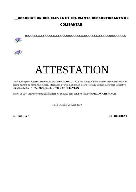 Demande De Rattachement Fiscal Lettre Calam 233 O Diplome D Honneur De L Aeerc Colibantan