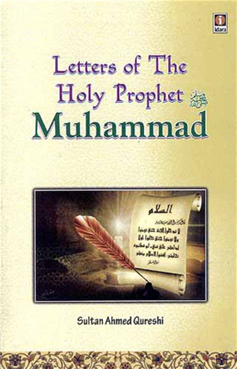 letters to a muslim books free islamic books on the seerah prophetic biographies