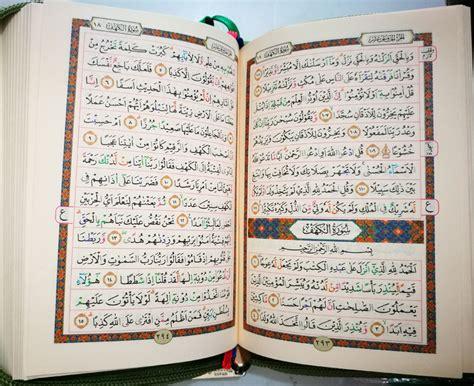 Al Quran Dan Tajwid Ukuran 30 X 42 Cm al quran mina tajwid a6 jual quran murah