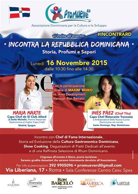 consolato repubblica dominicana incontra la cultura dominicana centro di servizio per il