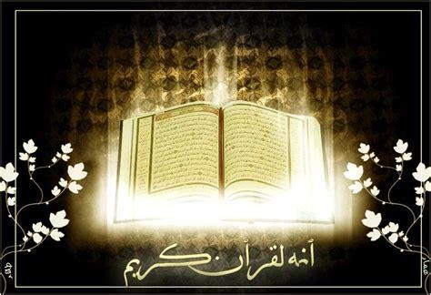 wallpaper al quran keren materi keren abis renungan renungan islam page 2