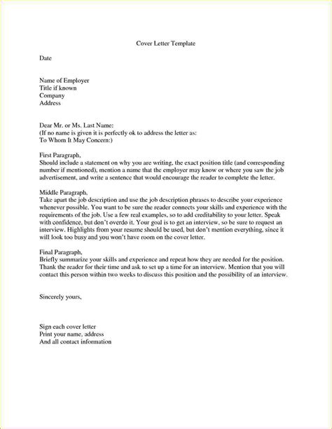 Email Cover Letter No Name 9 How To Address A Cover Letter Without A Contact Person Bibliography Format