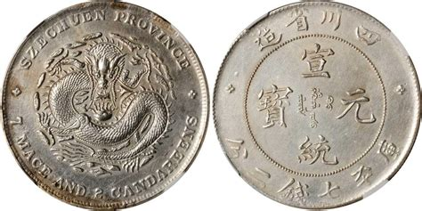 china 5 dollar st 1 dollar 1909 china silver prices values km y243 1