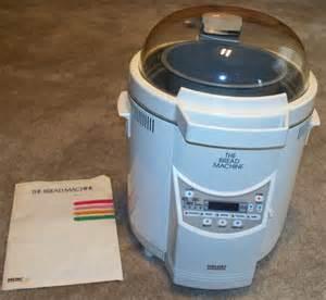 How To Clean Bread Machine Welbilt Abm 100 3 Bread Machine W Manual Clean Units