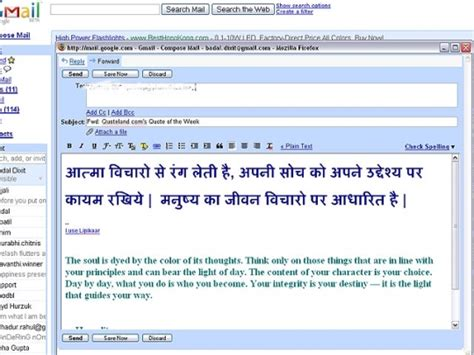 full version of hindi typing software hindi typing master free download full version for windows