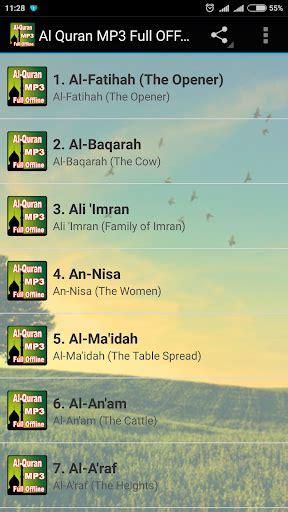 download mp3 al quran offline download al quran mp3 full offline google play softwares