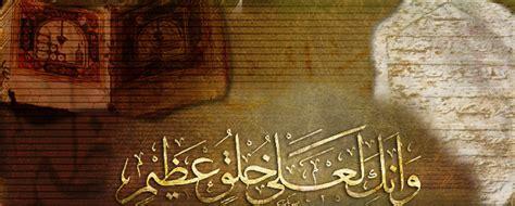 Epistemologi Tasawuf yaqeen absolute form of belief islamoformation