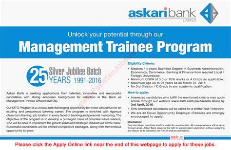 bank trainee posts picfreeware
