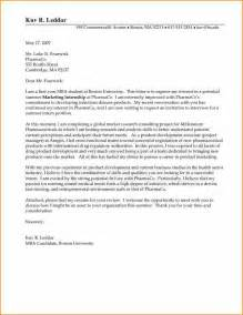 10 good cover letter samples basic job appication letter