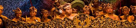 Gamelan gong bheri