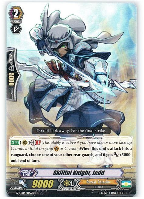 Cardfight Vanguard Of Smash 24 best images about cards on cardfight vanguard smash bros and