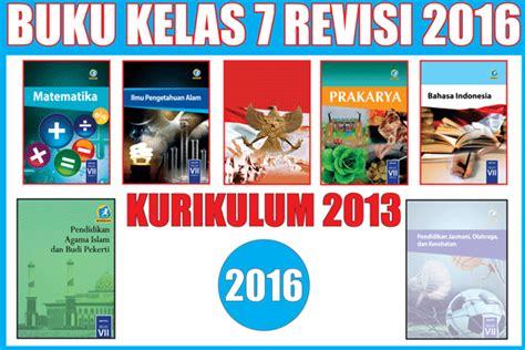 Pelajaran Ipa Smp Kelas 2b Erlangga buku smp kurikulum 2013 revisi lengkap semua mata