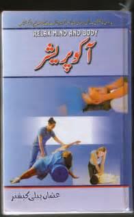 shan  ali book shop ktb khan shan aal spiritual