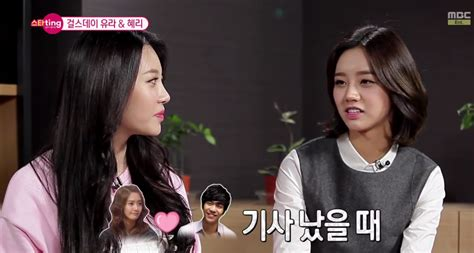 lee seung gi and yoona latest news girl s day s yura was comforted by her members after news