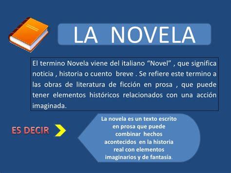 invencibles una novela que la novela