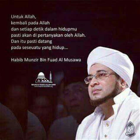 indahnya dunia muslim foto dan kata kata bijak seorang habib