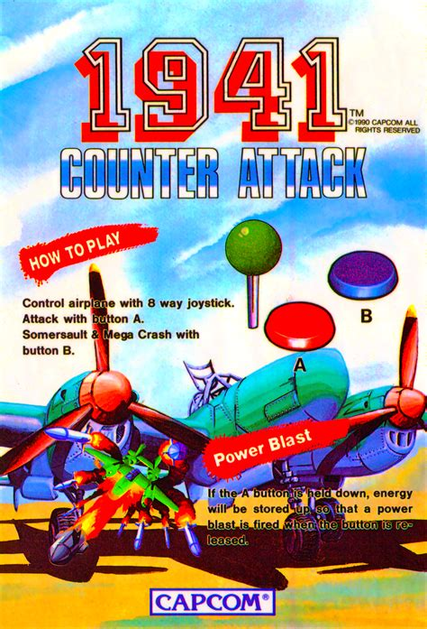 emuparadise online play 1941 counter attack usa cps1 online for free