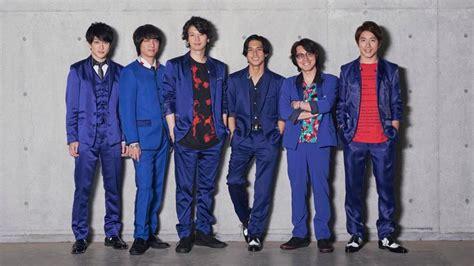 kanjani8 members 6 member kanjani8 announces new single koko ni written