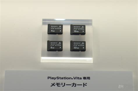 how to make a ps vita memory card playstation vita memory cards get priced gamers xtreme