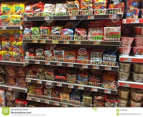 Shelf Of Soup by Noodle Soup On Shelves Selling Editorial Photo Image 49480906