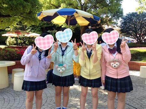 Sweater Superman Abu Hitam Anime seragam sekolah perempuan bagian dari budaya di jepang