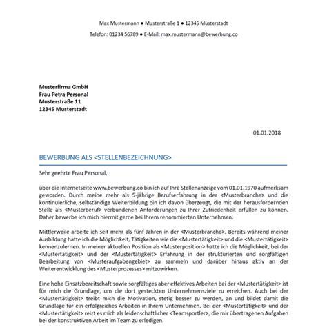 Bewerbung Anschreiben Vorlage by Bewerbungsvorlage 35 Bewerbung Co