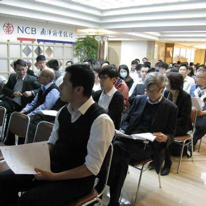 Nanyang Mba Average Salary by Nanyang Commercial Bank Glassdoor Co Uk