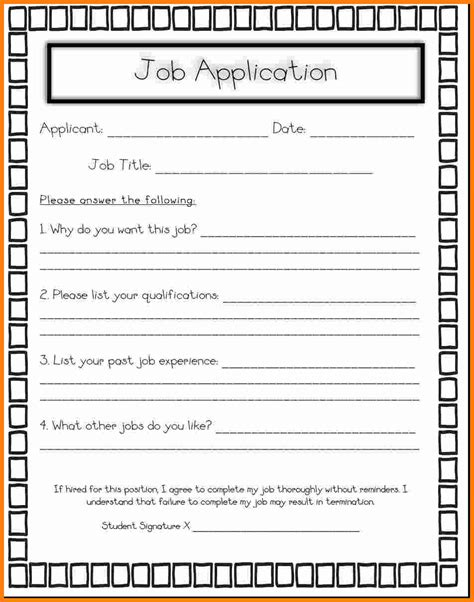 application template for students 4 application form ledger paper