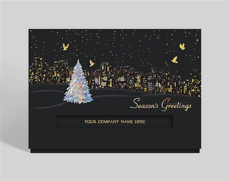 city lights holiday card  business christmas cards